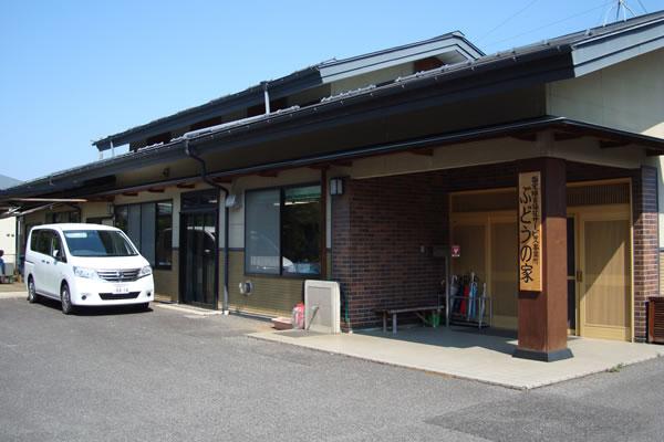 指定障害福祉サービス事業所 ぶどうの家の写真