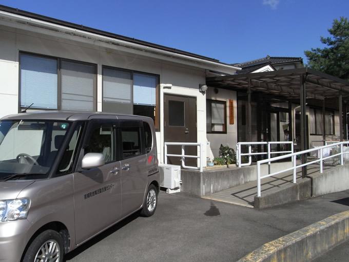 坂城町地域活動支援センターの写真
