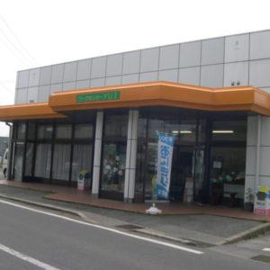 社会福祉法人 稲田会ワークセンターYUIの写真